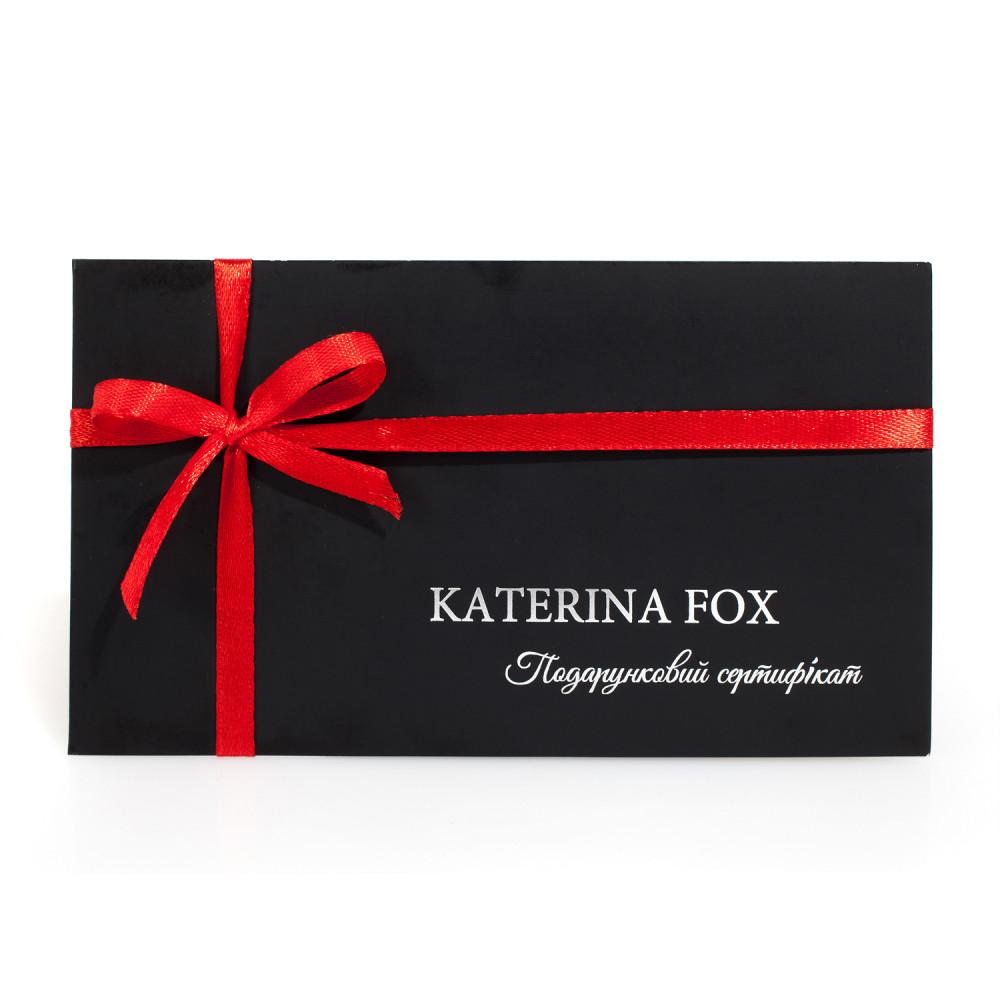 Подарунковий сертифікат Katerina Fox